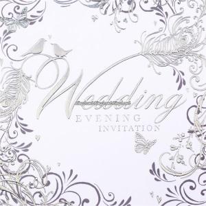 Inbjudningskort til bröllopet kvällen - blomvirvlar - 6 st